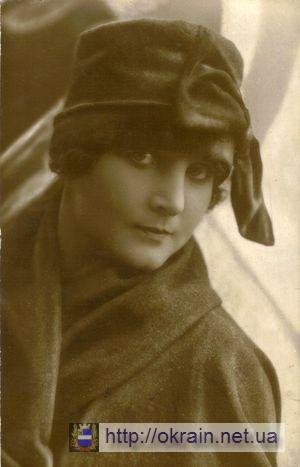 Наталья Михайловна Ужвий Кременчуг 1924 год - фото № 255