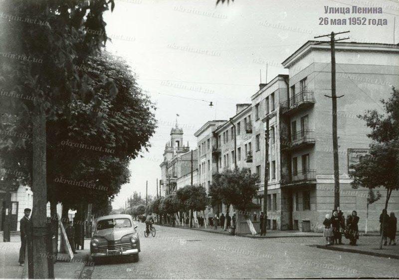 Улица Ленина (ныне Соборная) Кременчуг 26 мая 1952 год - фото № 267