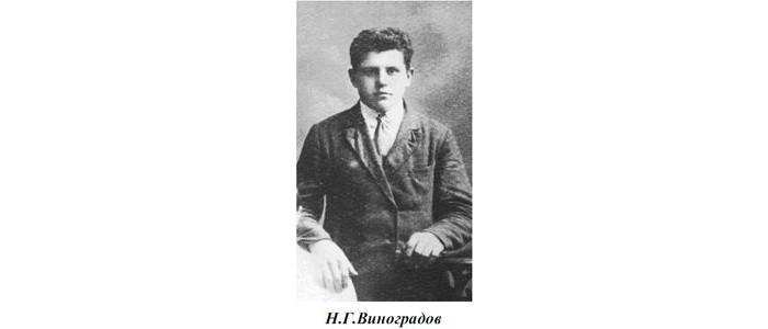 Загадка лётчиков Виноградова Н.Г. и Евсеева Г.П. раскрыта. (Дополнено)
