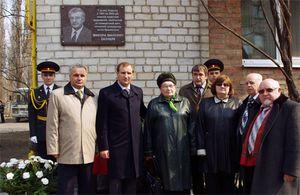 Николаю Залудяку установили мемориальную доску