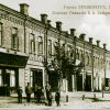 Women's gymnasium E.B. Baberina Kremenchuk postcard number 169