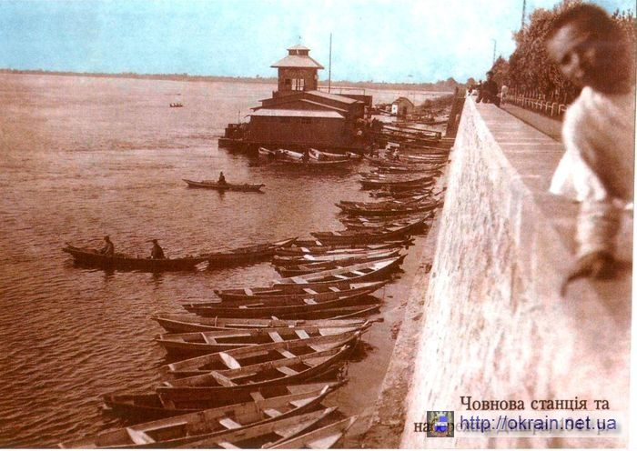 Лодочная станция на набережной Днепра 1941 год - фото № 530