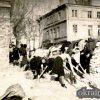 Разбор послевоенных завалов в Кременчуге 1945-1946 год – фото № 477