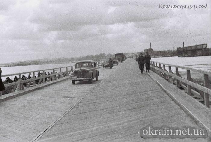 Кременчуг - Немецкая переправа, вид на Крюков - фото № 542