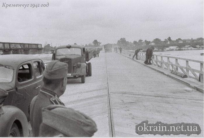 Фото - на немецкой переправе в Кременчуге 1941 год - фото № 527
