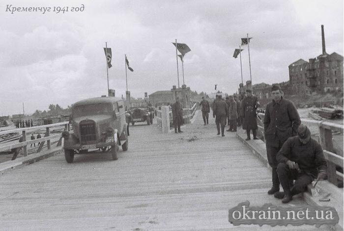 Заезд на деревянный мост - Вид на Крюков - 1941 год - фото № 528