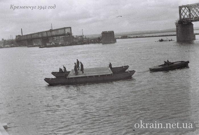 Исследование дна реки Днепр немцами Кременчуг 1941 год - фото № 524