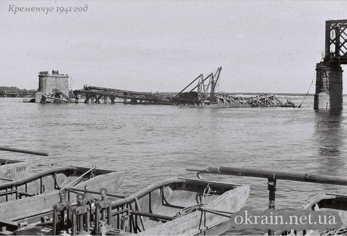 Поваленные фермы Крюковского моста 1941 год - фото № 525
