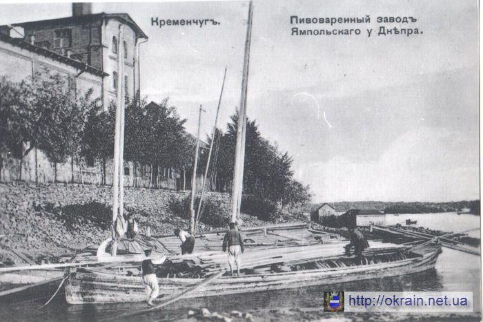 Пивоваренный завод Ямпольского Кременчуг - открытка № 531