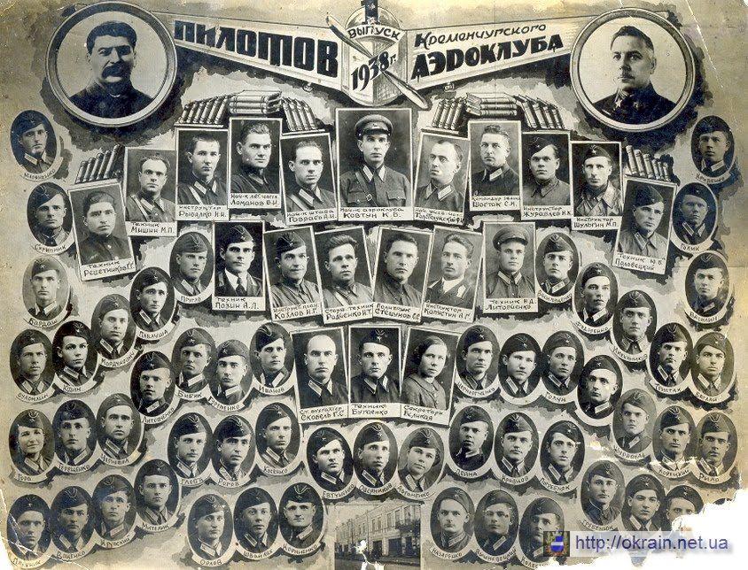 Выпуск пилотов Кременчугского Аэроклуба 1938 год - фото № 546