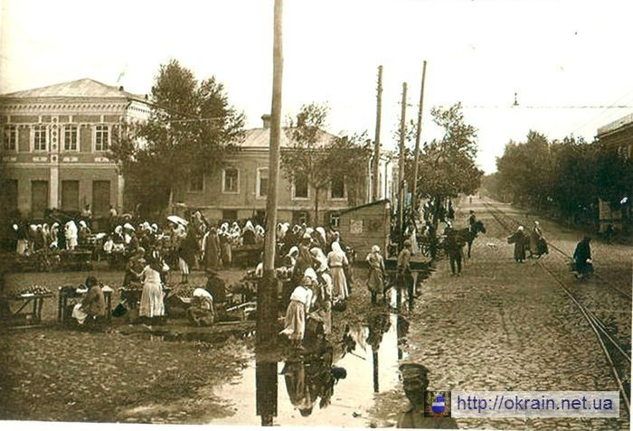 Кременчуг - Александровская базарная площадь - открытка № 543