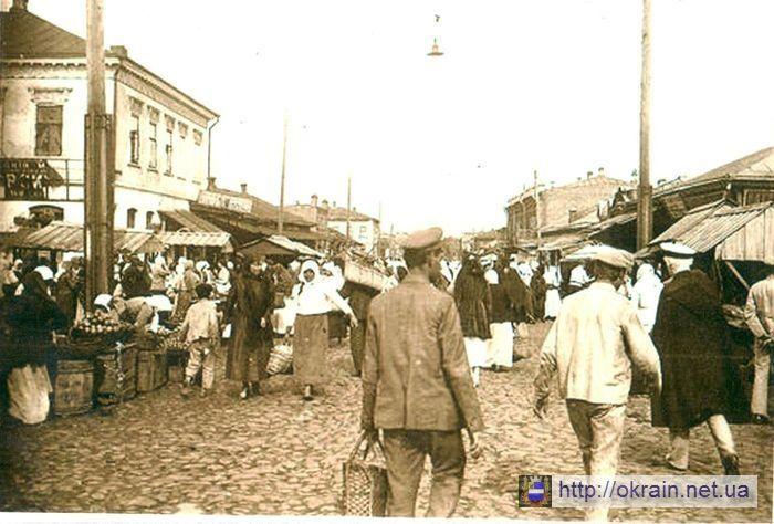 Кременчуг - Александровская базарная площадь - фото № 544