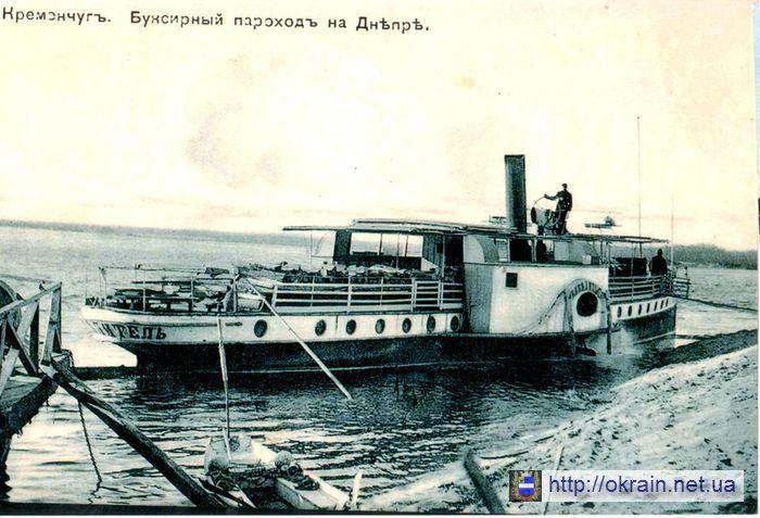 Буксирный пароход на Днепре Кременчуг - открытка № 492