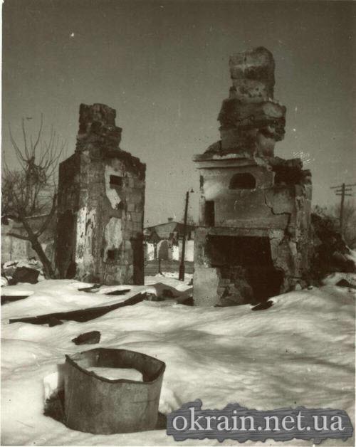 Центральная часть Кременчуга разрушенная немцами 1943 год - фото № 467