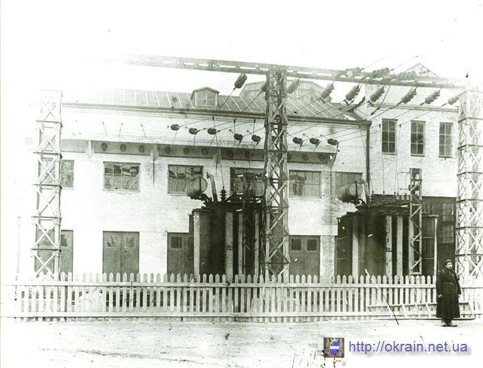 Кременчуг - Электростанция 1936 год - фото № 549