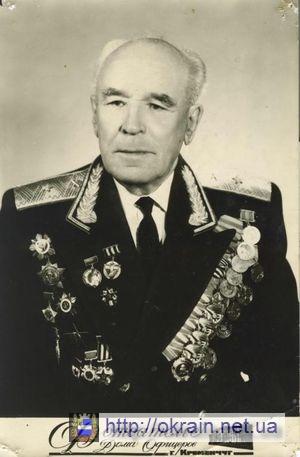 Кременчуг - Ириней Петрович Иринеев 1978 год - фото № 550