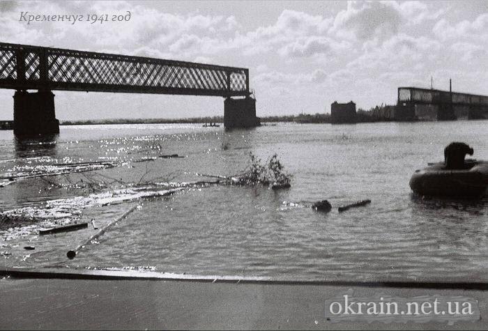Кременчуг - разрушенный Крюковский мост - фото № 552