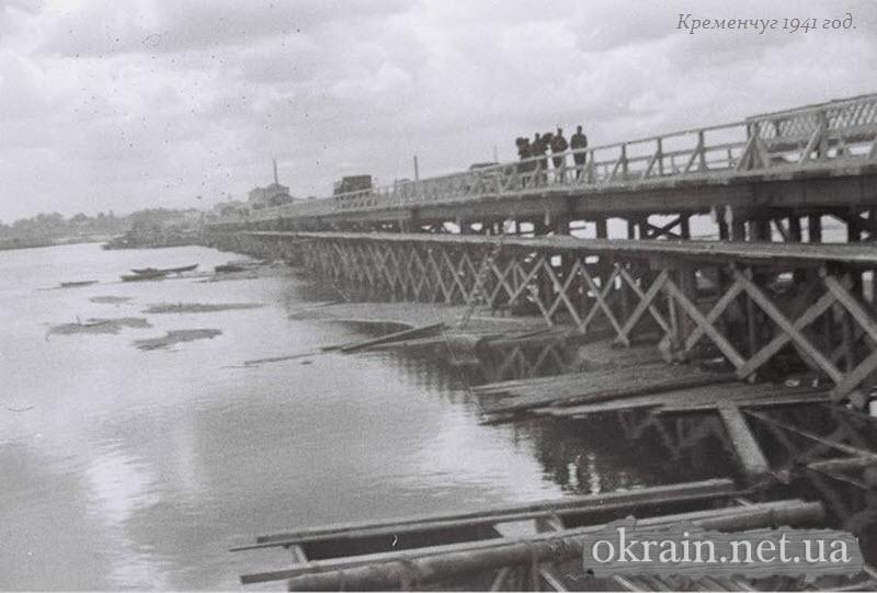 Кременчуг - Вид немецкой переправы с Днепра - фото № 554