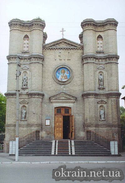 Кременчугский костёл - фото № 563