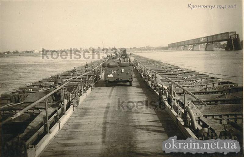 На переправе через Днепр в Кременчуге - фото № 569