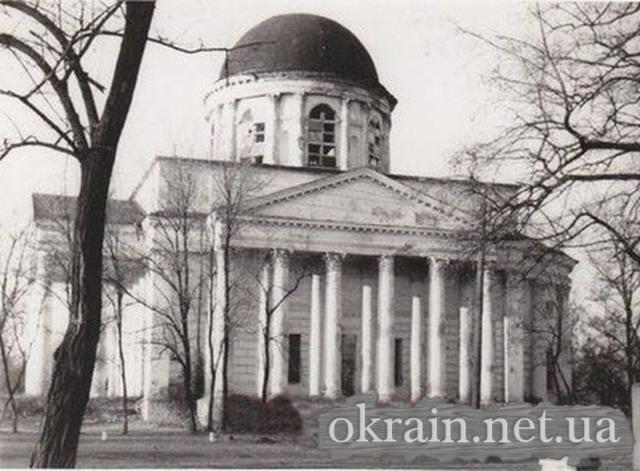 Фотография Успенского собора в Кременчуге - фото 594