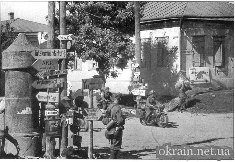 Немецкие войска на улицах Александрии - фото 611