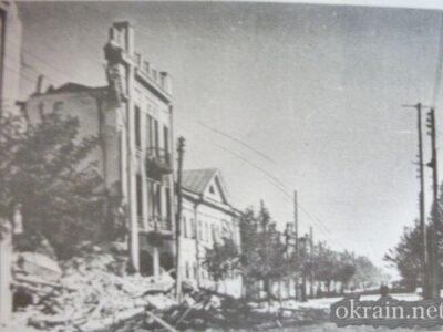 Улица Ленина 1943 год – фото 631