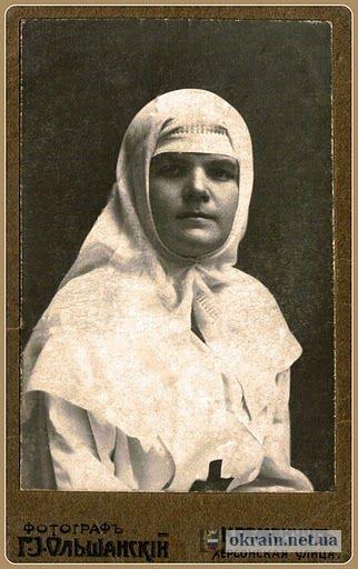 Людмила Ивановна Янсон - Сестра милосердия - фото 673