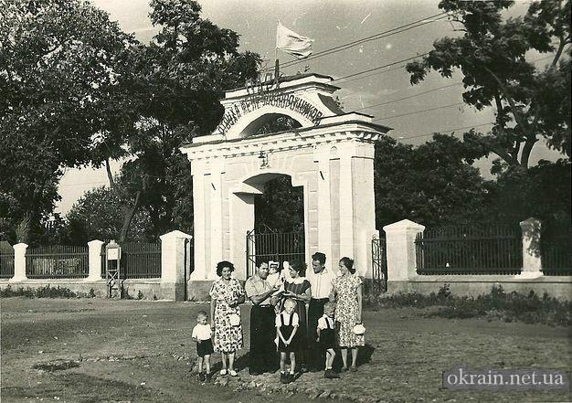 Вход в Парк отдыха железнодорожников - фото № 680