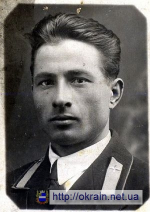 Капустин Александр 1938 год - фото № 548