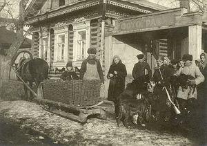 Село Кривуши. Коллективизация в селе.