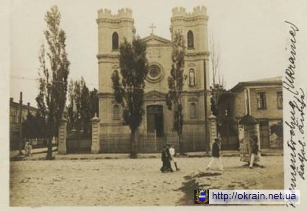 Костёл в Кременчуге 1915 год - фото № 503