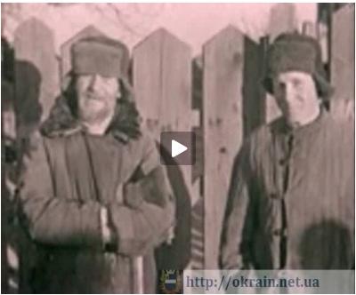 Жители Крюкова 1941 год - видео 597