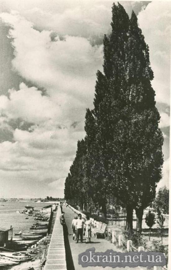 Набережная в Кременчуге 1958 год - фото № 450