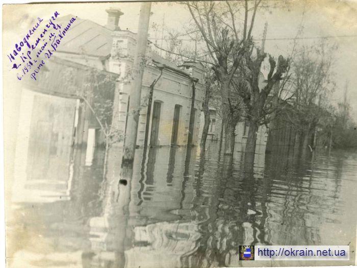 На улицах Кременчуга во время наводнения 1931 года - фото № 484