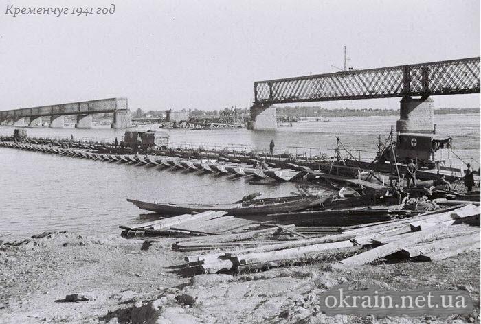 Фото немецкой переправы выше моста в Кременчуге 1941 год - фото № 523