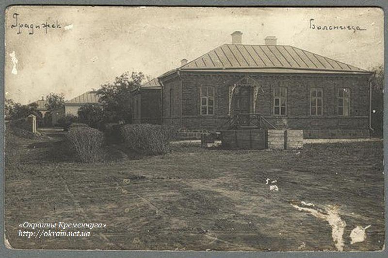 Посёлок Градижск, больница - фото 1008