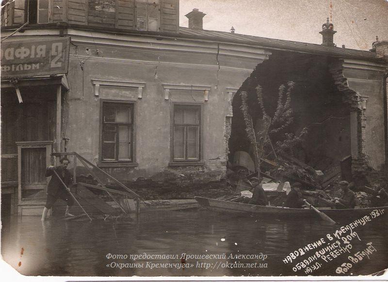 Обвалившийся дом по улице Ревенко в Кременчуге - фото 1016