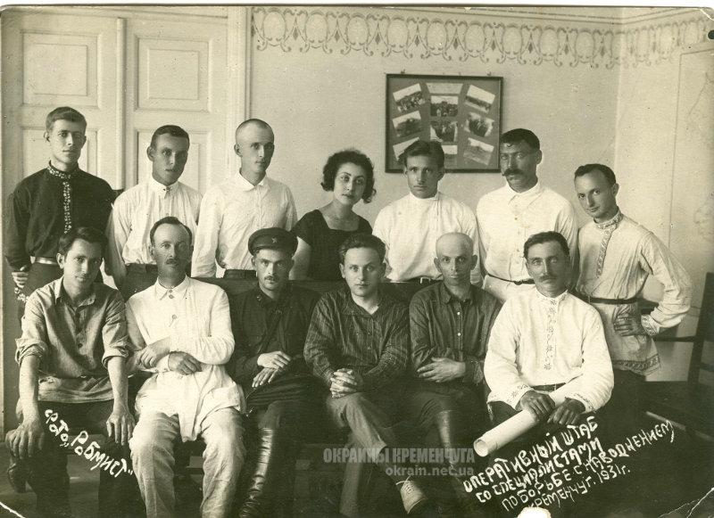 Оперативный штаб по борьбе с наводнением 1931 год - фото № 485
