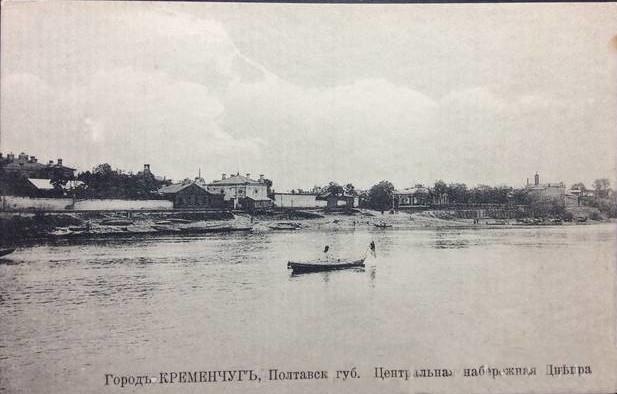 Центральная набережная Днепра - открытка № 536