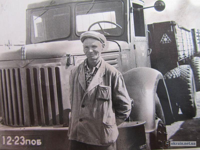 Кременчугская автобаза совнархоза 1963г - фото 696