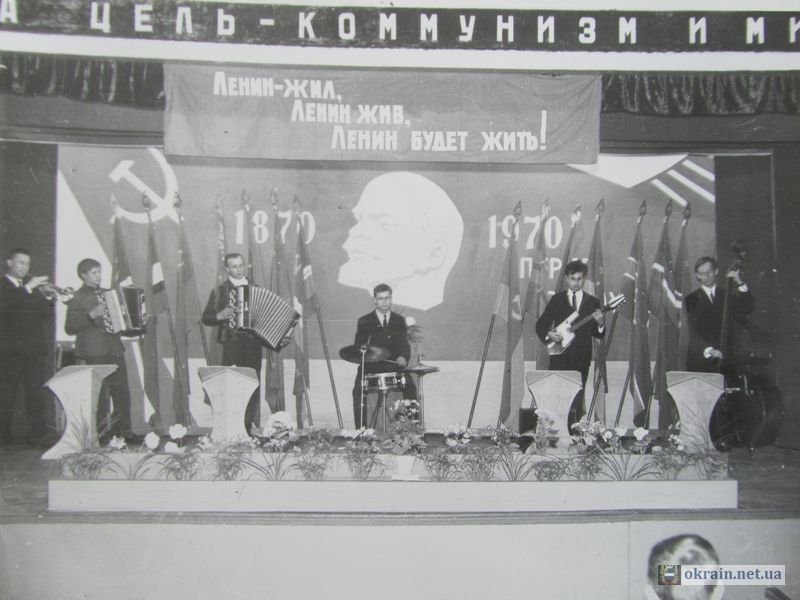 Ансамбль и клуб Автоколонны 2252 1970г - фото 705