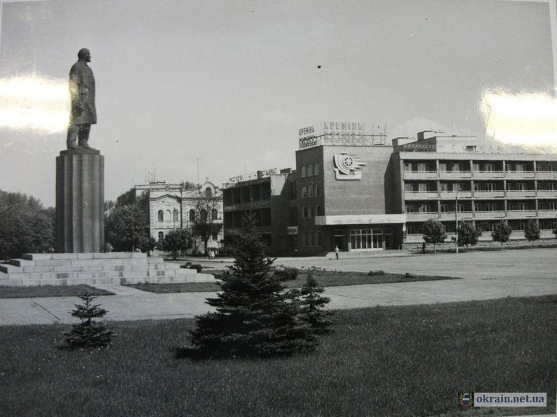 Площадь Победы. Кременчуг 1983г - фото 707