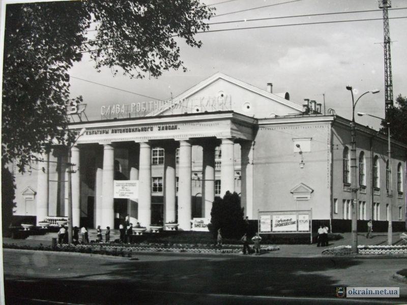Дворец культуры «КрАЗ» 1983г - фото 717
