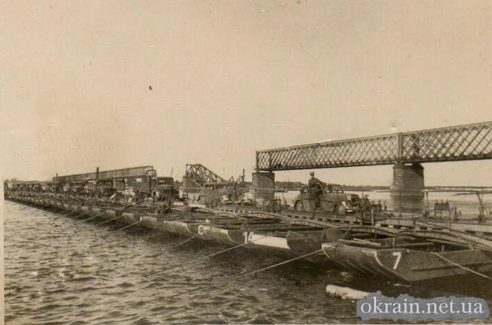 Немецкая переправа в Кременчуге - фото 721