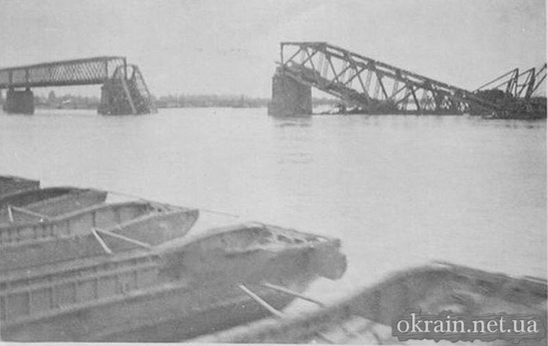 Разрушенный мост в Кременчуге - фото 735