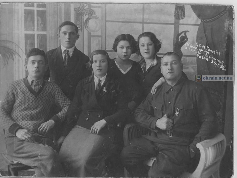 Комитет Комсомола Шорной фабрики в Кременчуге - фото 740