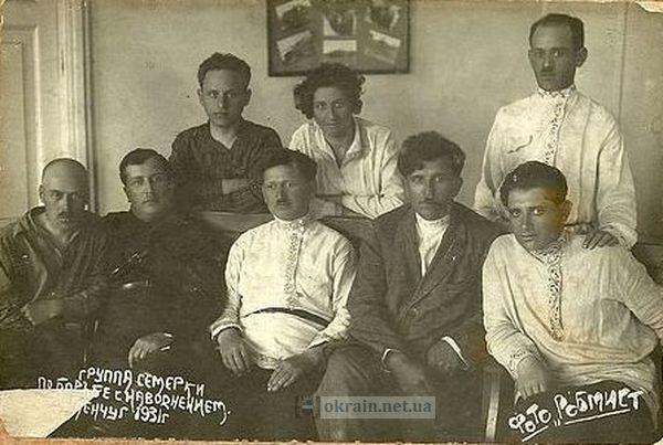 Группа семерки по борьбе с наводнением 1931 год - фото 770