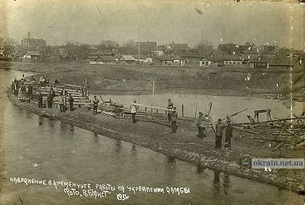 Работы по укреплению дамбы 1931 год - фото 771