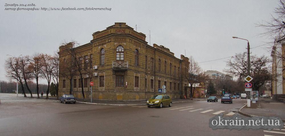 История здания банка на площади Победы Кременчуг